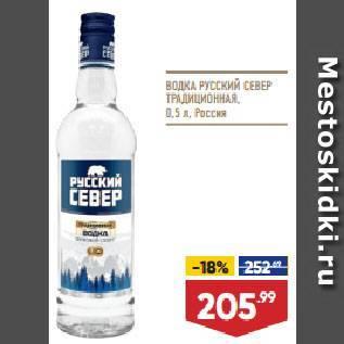 Производители водки: 100заводов из РоссииНакарте