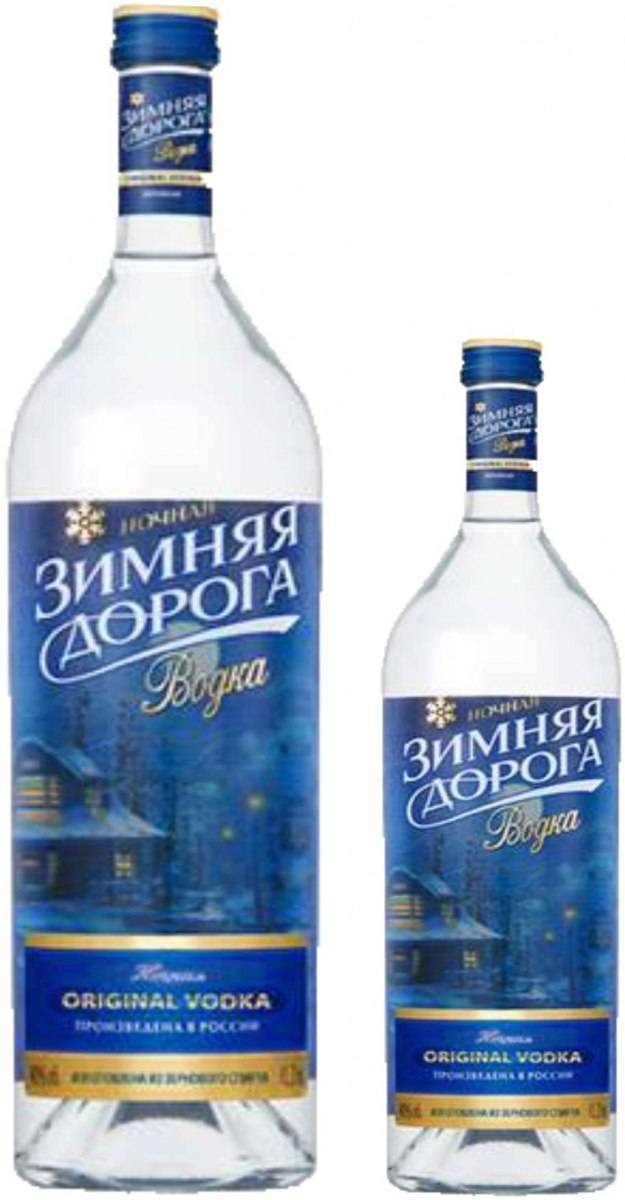 Зимняя дорога («zimnyaya doroga»)