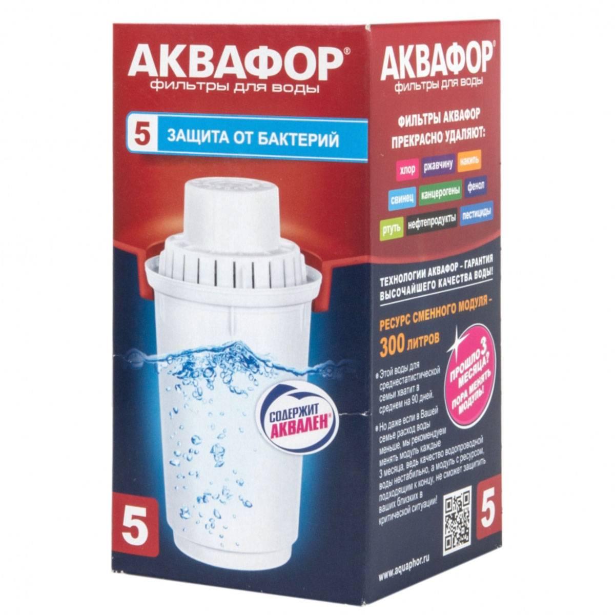 Очистка самогона фильтром для воды аквафор