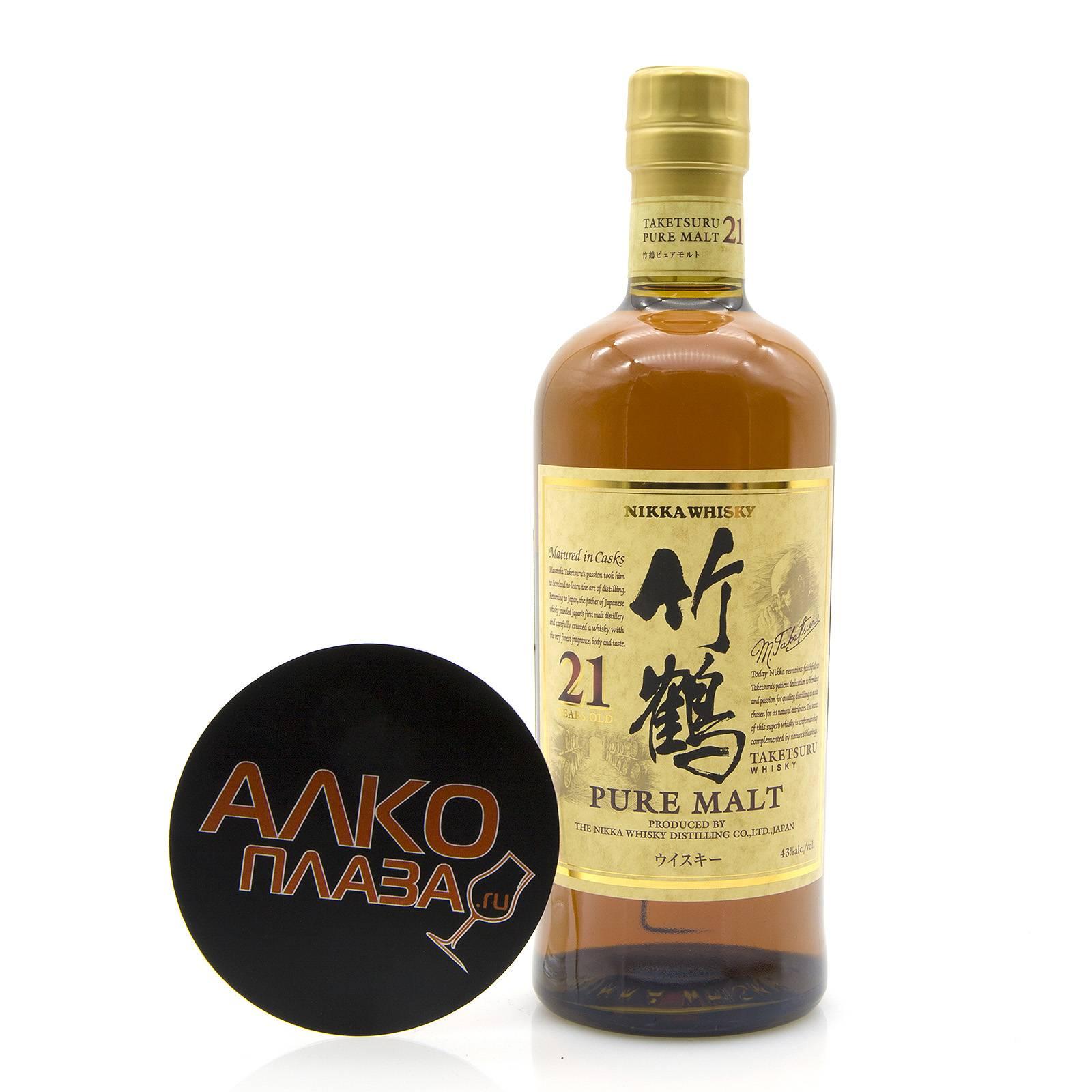 Особенности производства японского виски и популярные марки. как правильно пить и чем закусывать?