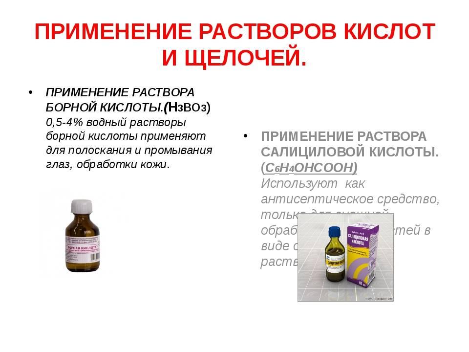 Симптомы отравления изопропиловым спиртом, первая помощь и лечение