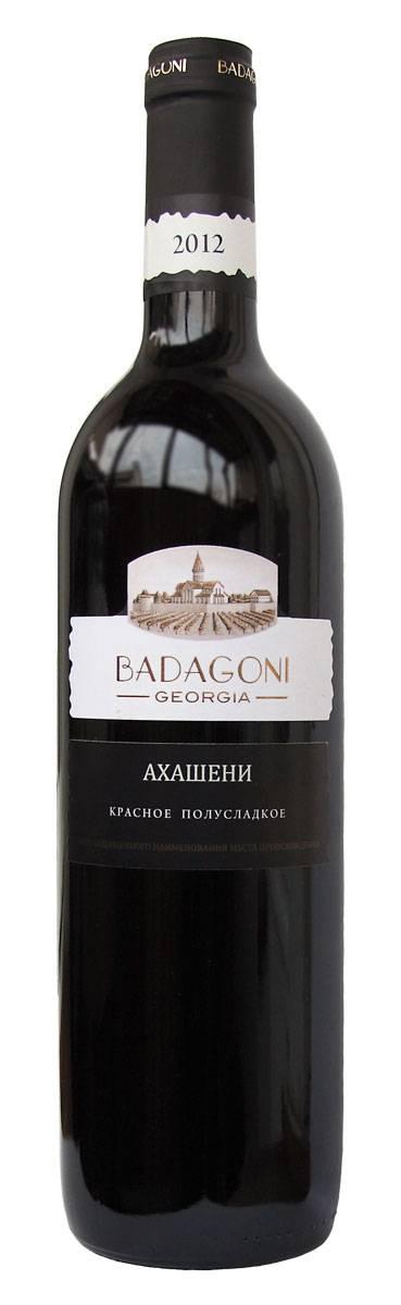 Лучшие грузинские вина: отзывы, описание, сорта, фото