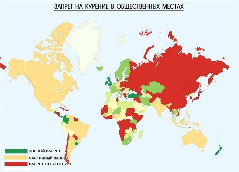 10 самых курящих стран мира | investfuture