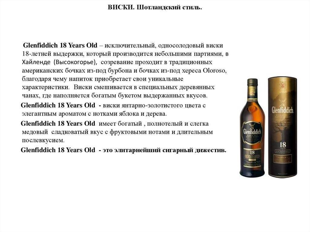 Что полезнее и вреднее виски или коньяк? | польза и вред