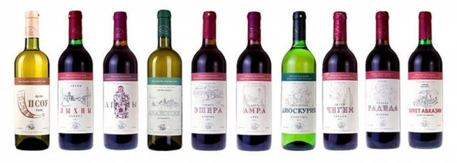 Абхазские вина: популярные марки, производители, история и виды