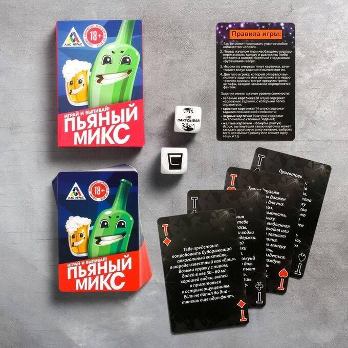Игры для компании взрослых, чтобы весело провести время