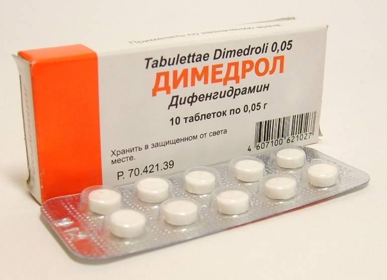 Передозировка «димедролом» — симптомы и первая помощь при передозировки