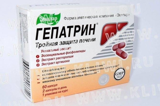 Что лучше лив.52 или карсил, мнение врачей о препаратах