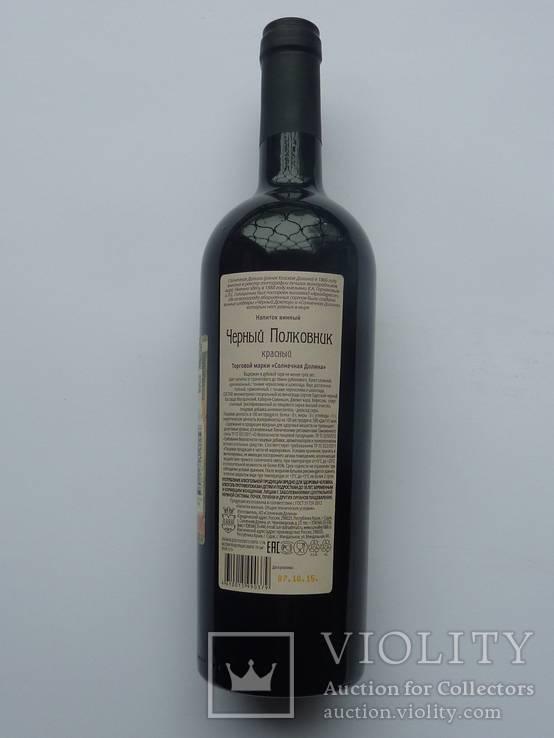 Почему настоящее вино «черный полковник» невозможно купить нарозлив или впластиковой бутылке? - «факты»
