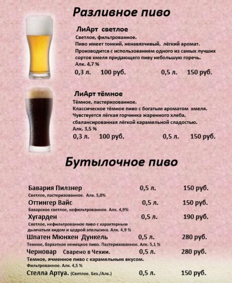 Чем отличается нефильтрованное пиво от фильтрованного?