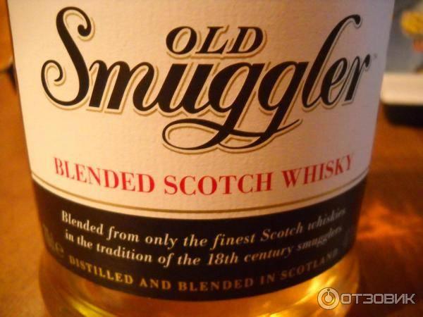 Виски old smuggler (отзывы) | коньяк. всё о французском коньяке