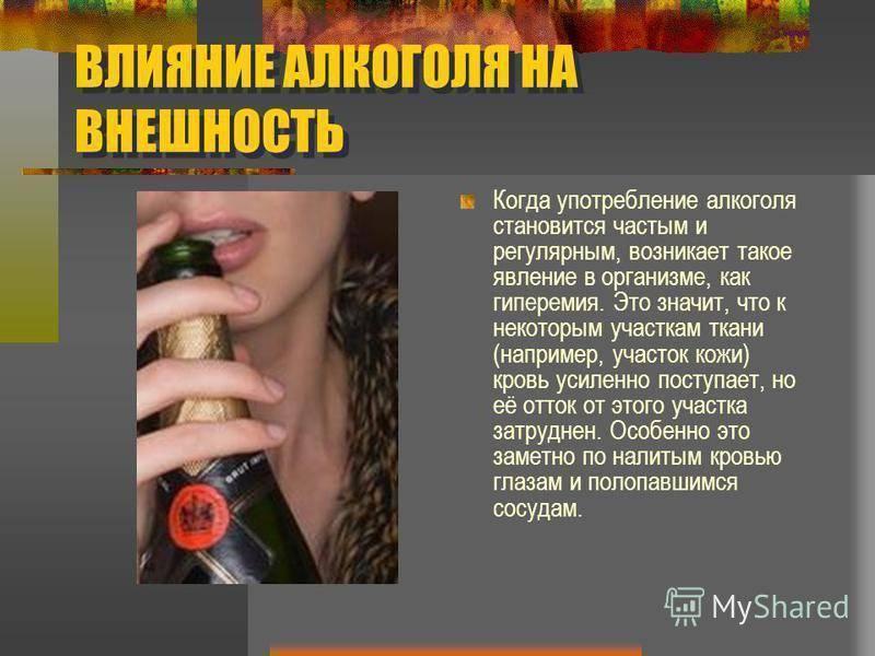 Изменения в организме после отказа от алкоголя - всё об алкоголизме