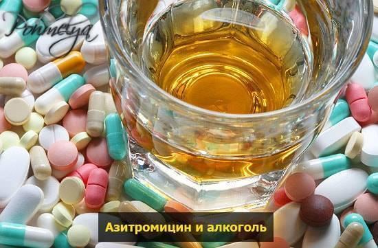 Алкоголь и антибиотики: почему нельзя совмещать?