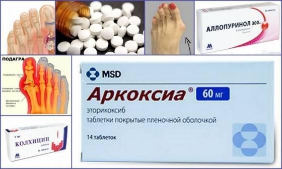 Таблетки колхикум-дисперт от подагры: способ применения, дозировка, побочные действия, противопоказания, передозировка, цена, сколько стоит, при беремености