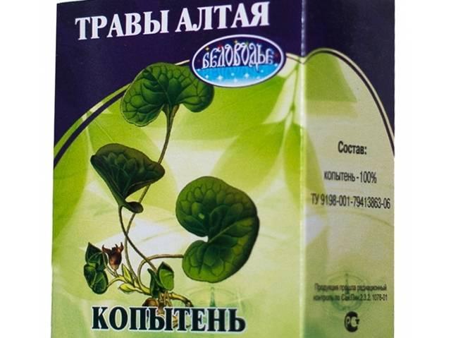 Трава копытень от пьянства в аптеке