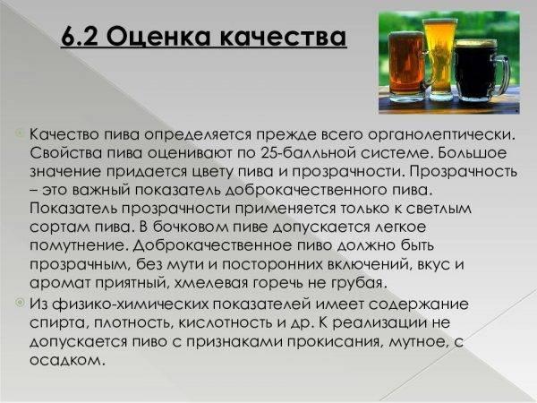 Смертельная доза — какова она при употреблении алкоголя