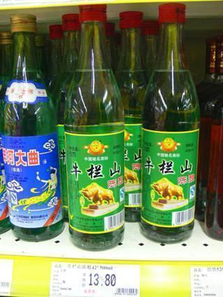 Китайская водка байцзю - руководство и культура пития