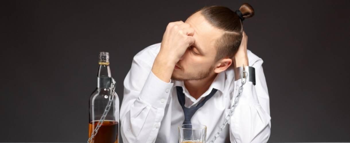 Синдром отмены алкоголя - симптомы, этапы, лечение