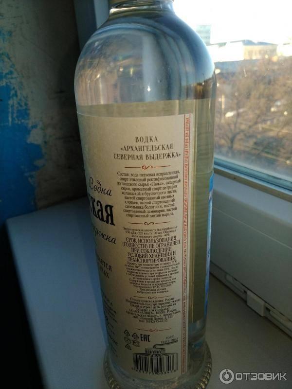 Обзор водки кауффман