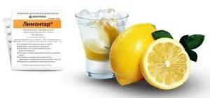 Лимонная кислота от похмелья