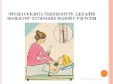 Можно ли обтирать ребенка водкой. как ребенка растирать водкой при температуре: нюансы процедуры - новая медицина