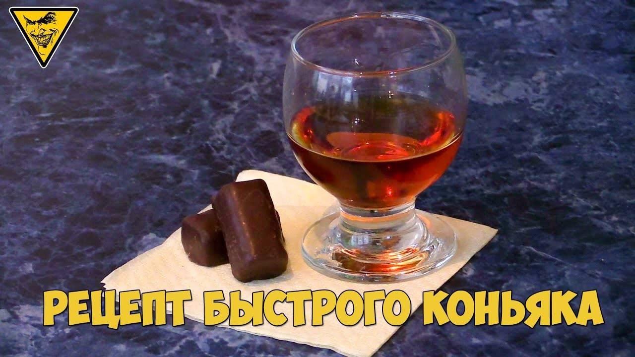 Рецепт домашнего коньяка из спирта
