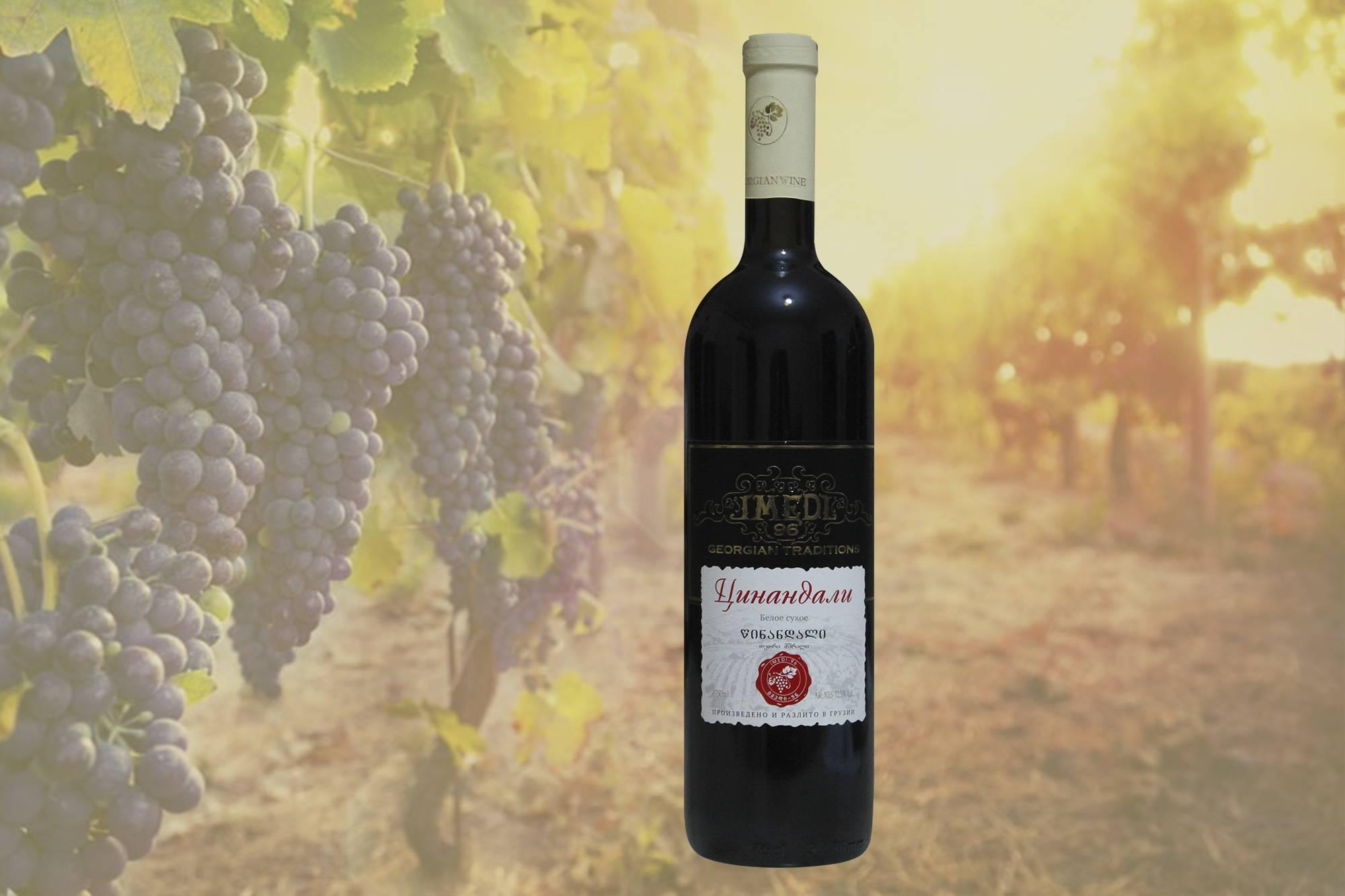 Белое марочное вино цинандали — настоящая гордость грузии