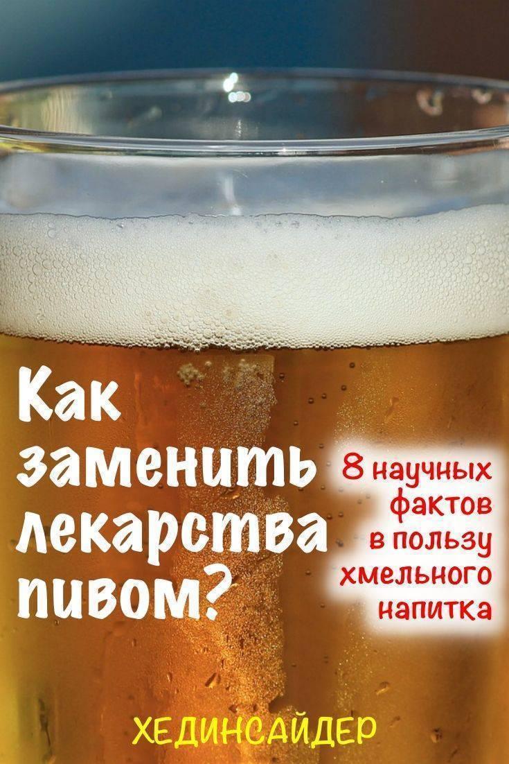Не вредно ли безалкогольное пиво?