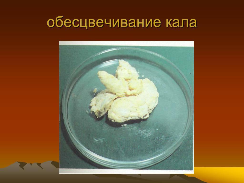 Цирроз печени: фото больных людей, печени, языка, кала