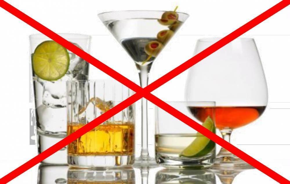 Можно ли пить алкоголь с камнями в желчном пузыре