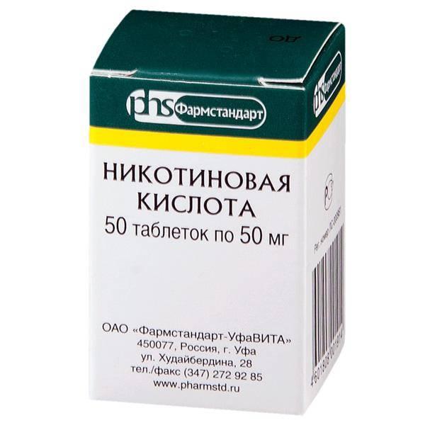 Действие препаратов никотиновой кислоты при похмелье