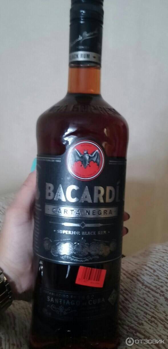 Bacardi: история популярного рома, виды бакарди и технология приготовления, вкусы и крепость напитков