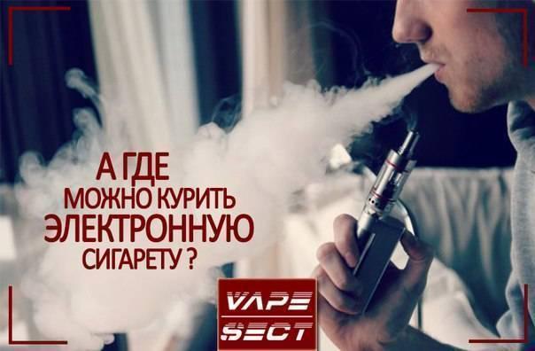 Теперь можно курить в аэропортах, но не везде: принят новый закон