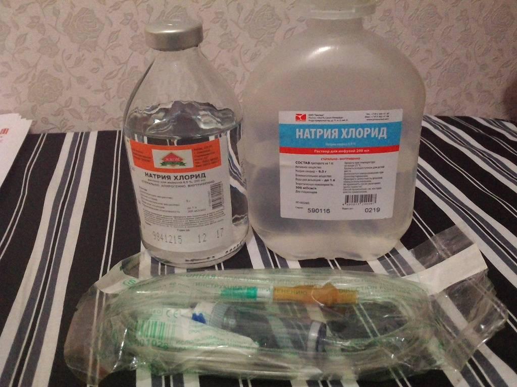 Капельница от запоя: наркологическая помощь человеку при алкогольной зависимости, состав для прокапывания, цена лечения
