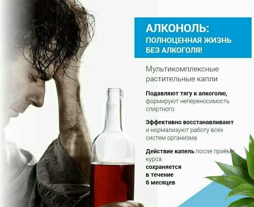 Сильные заговоры от пьянства: эффективные методы борьбы с алкоголизмом