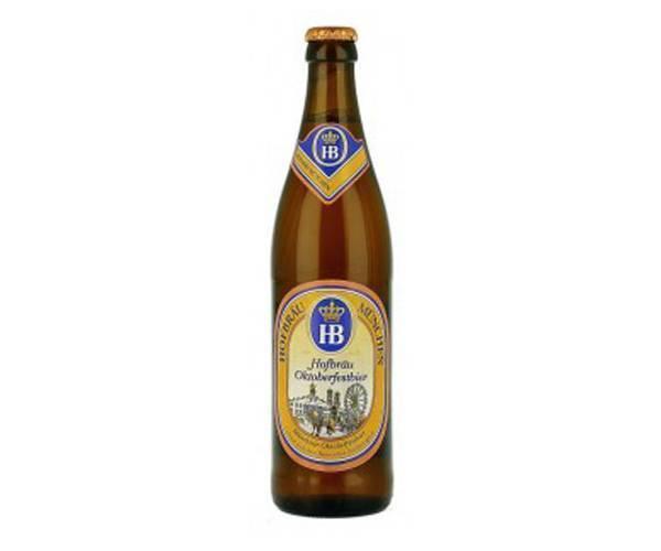 Пиво хоффброй (hofbrau): история, состав и виды напитка