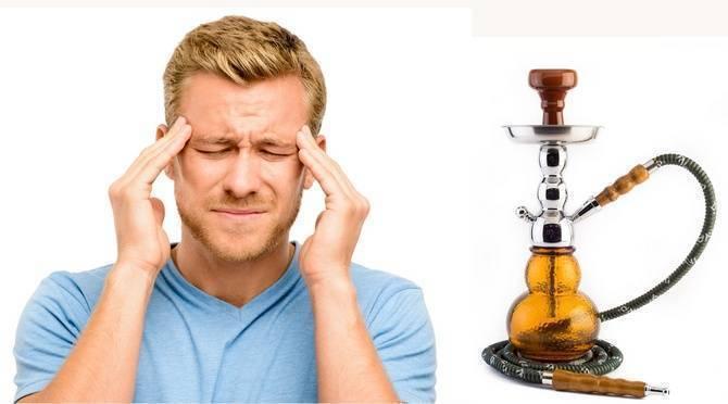 После кальяна болит голова: причины состояния, что делать