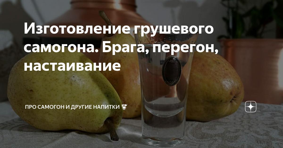 Как приготовить самогон из бананов в домашних условиях