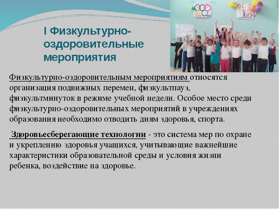 Со скольки лет можно принимать на работу в россии?