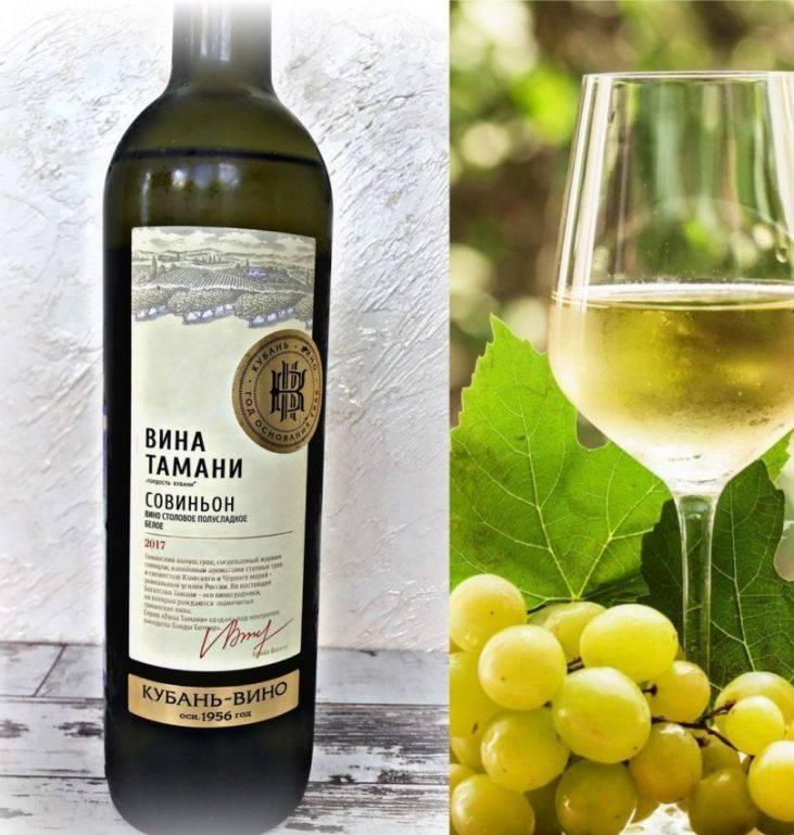 Шато тамань официальный сайт вин тамани: обзор продукции