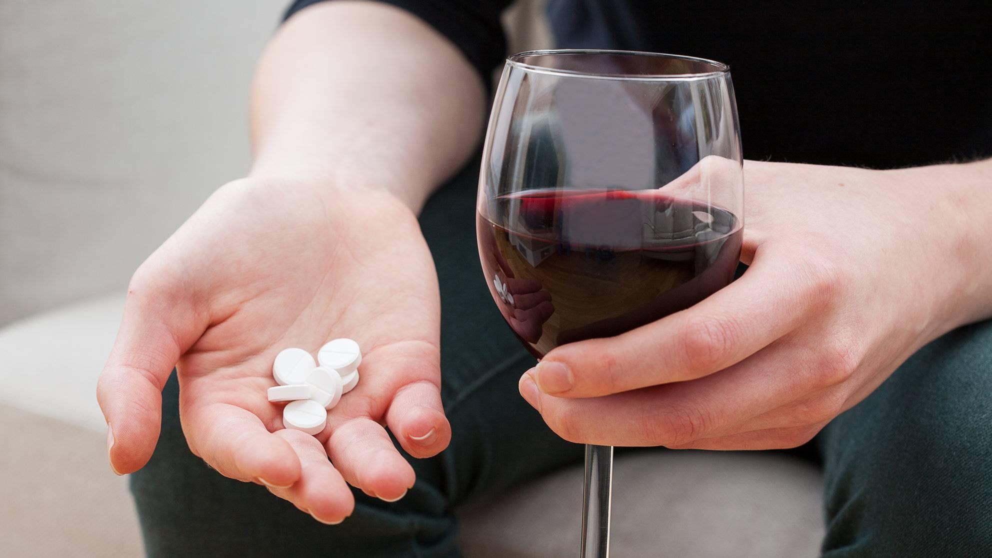 Что если запить аспирин водкой. совместимы ли аспирин и алкоголь