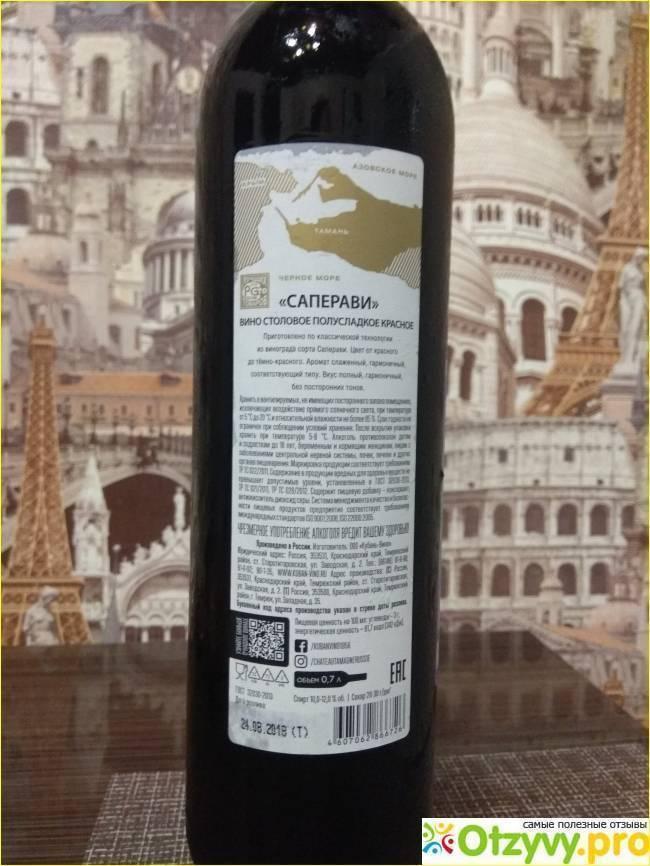 Обзор вина тамани