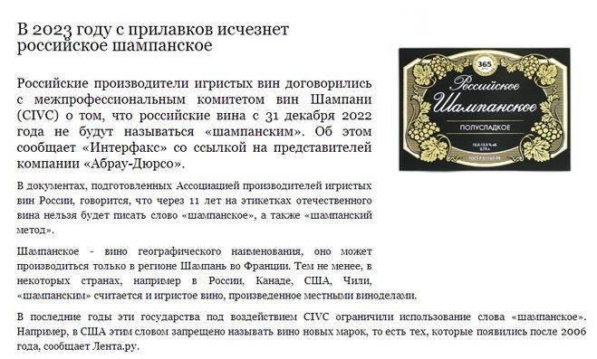 Сколько градусов в шампанском: крепость российского, советского алкоголя, боско, сколько оборотов в игристом спиртном