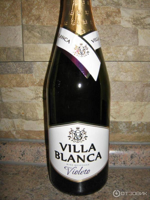 Вилла бланка шампанское, вермут и другие напитки известной марки