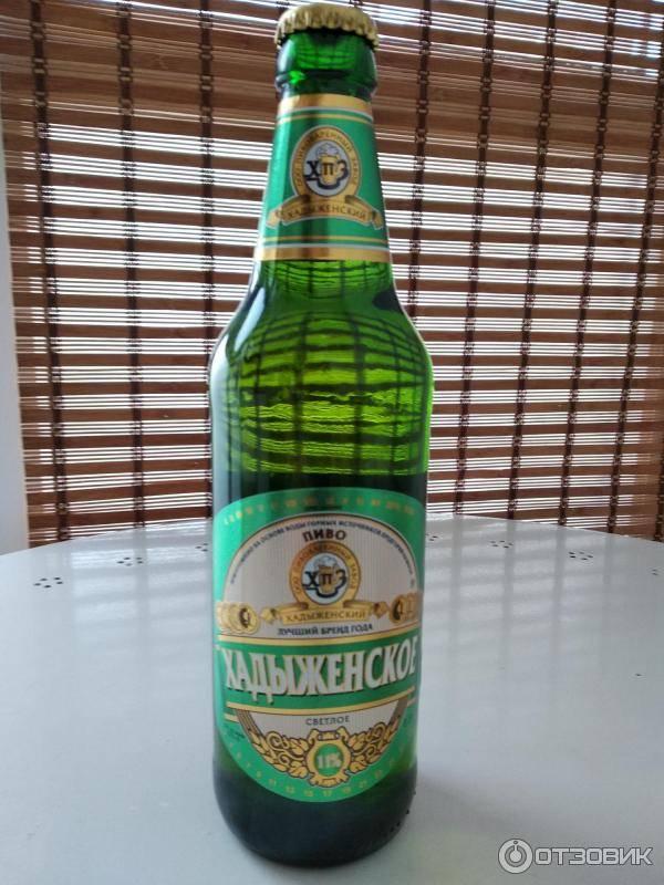 Пиво кубани