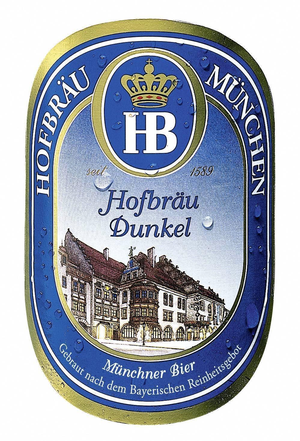 Пиво шпатен: дегустационные характеристики и его особенности