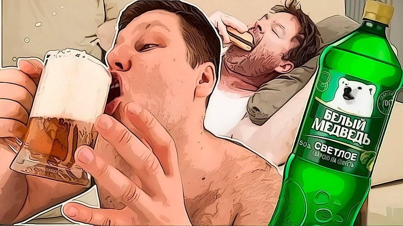Как вылечить пивное похмелье? особенности похмелья после пива