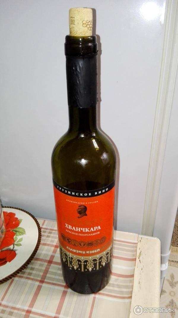 Вино хванчкара — рубиновое достояние грузии