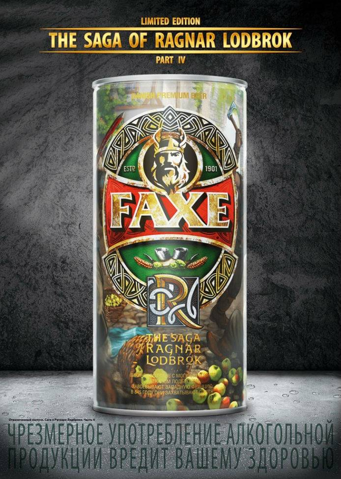 Примите факс (faxe premium) - блог о пивных ресторанах москвы, пиве и околопивной культуре