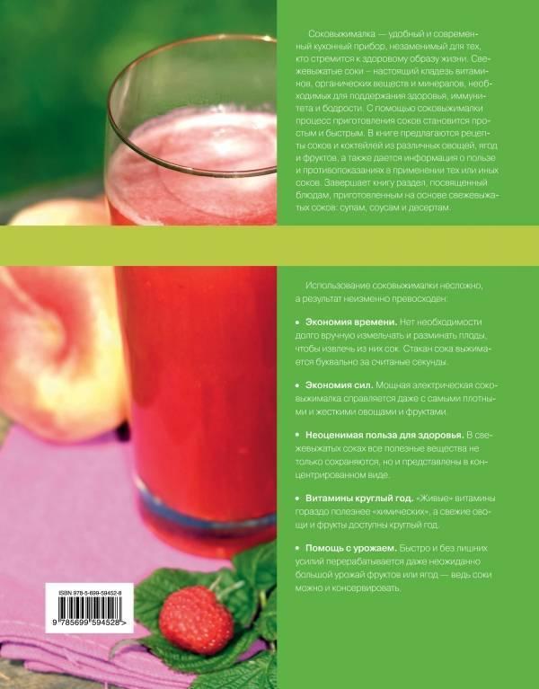Томатный сок с похмелья эффективен за счет полезных веществ, микроэлементов
